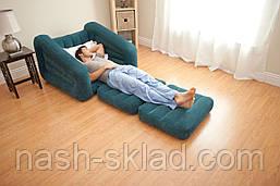 Надувное кресло Intex, фото 3