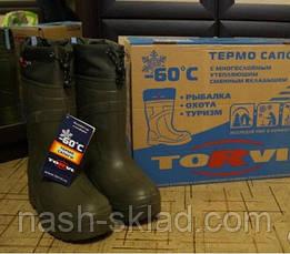 Сапоги для зимней охоты и рыбалки Тайга, утепленные, - 60С, супер качество, фото 3