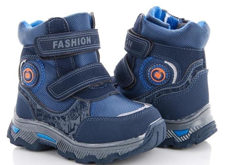 Детские зимние термо-ботинки  размер 26-15.5 см.