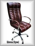 Кресло руководителя - Shalosh chrome