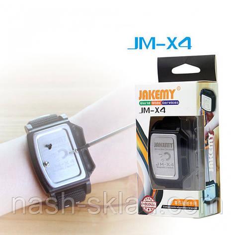 Магнітний Браслет Jakemy JM - X4, фото 2