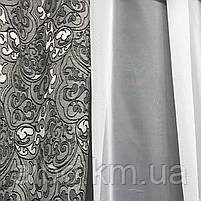 Короткий тюль на кухню с ламбрекеном  ALBO 250x180 cm Серая(KU-315-35), фото 3