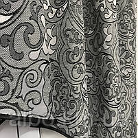 Короткий тюль на кухню с ламбрекеном  ALBO 250x180 cm Серая(KU-315-35), фото 6
