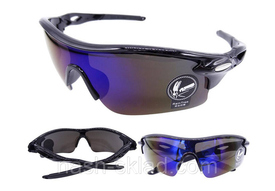 👓 Защитные очки антифары ,  черный меркурий
