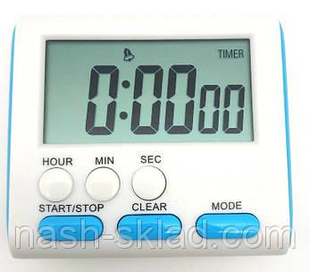 Цифровой кухонный таймер   3 в 1 Aihogard  голубые кнопки, фото 2