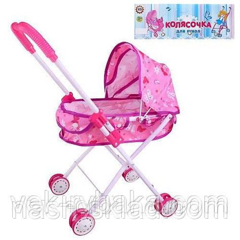 Прогулянкова коляска для ляльок M 0354 U/R, фото 2