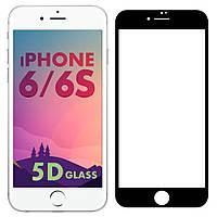 Защитное стекло 5D для iPhone 6/6S black