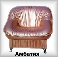 Кресло руководителя - Ambatiya