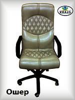 Кресло руководителя - Osher-3