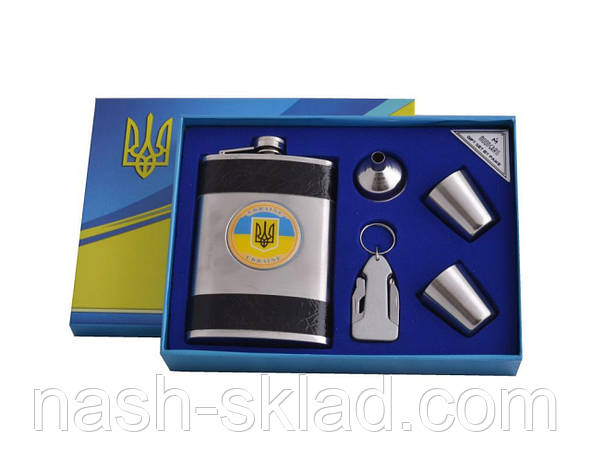 Подарочный набор с флягой Украина (фляга, рюмки, лейка, брелок) , фото 2