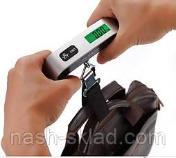 Кантер электронный для багажа, фото 2