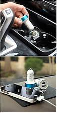 Автомобильное зарядное устройство SHZONS, фото 2