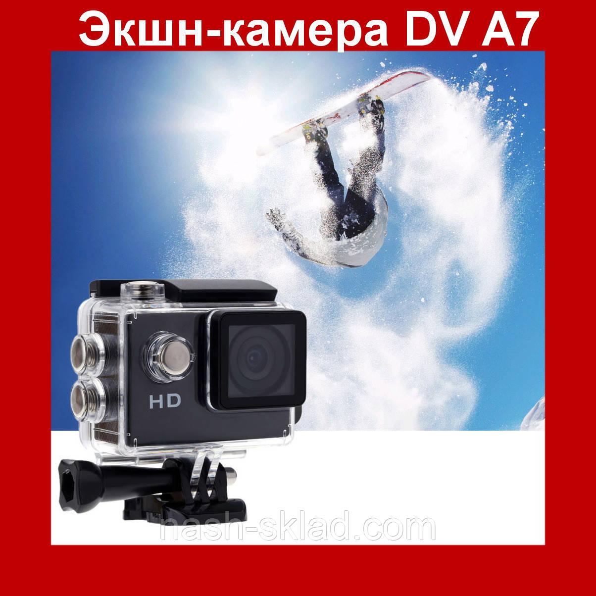 Спортивная экшн камера DV A7