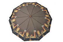 Зонт Антишторм Вечерний Лондон