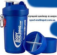 SmartShake Lite Bodybuilding 600 мл + 2 х 120 мл