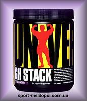 Universal Nutrition GH STACK 210 г - Усилитель выработки гормона роста