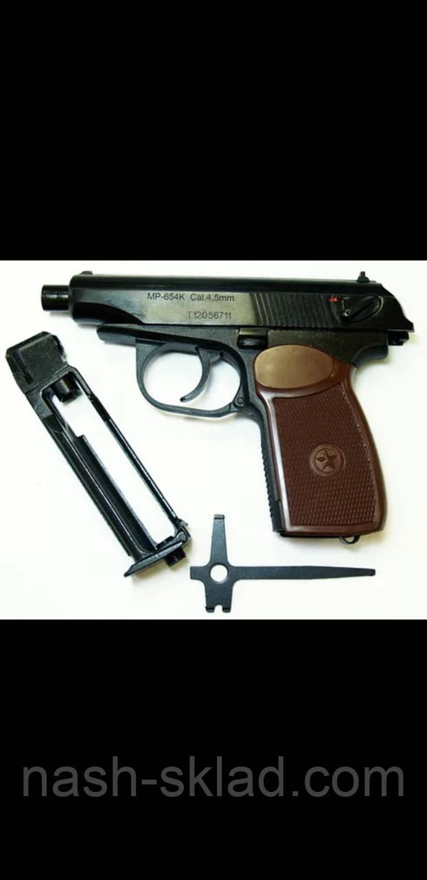 Пистолет пневматический ПМ 654к,  Макарова пневмат