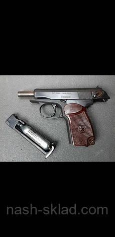 Пистолет пневматический ПМ 654к,  Макарова пневмат, фото 2