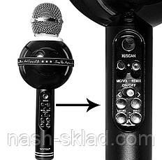 Беспроводной микрофон-караоке WSTER WS-878, фото 2