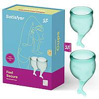 Гигиенические менструальные чаши Satisfyer Feel Secure, силикон, темно-зеленый