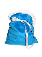 Новогодний Рождественский мешочек для подарков подарочная упаковка новогодняя голубой, фото 1