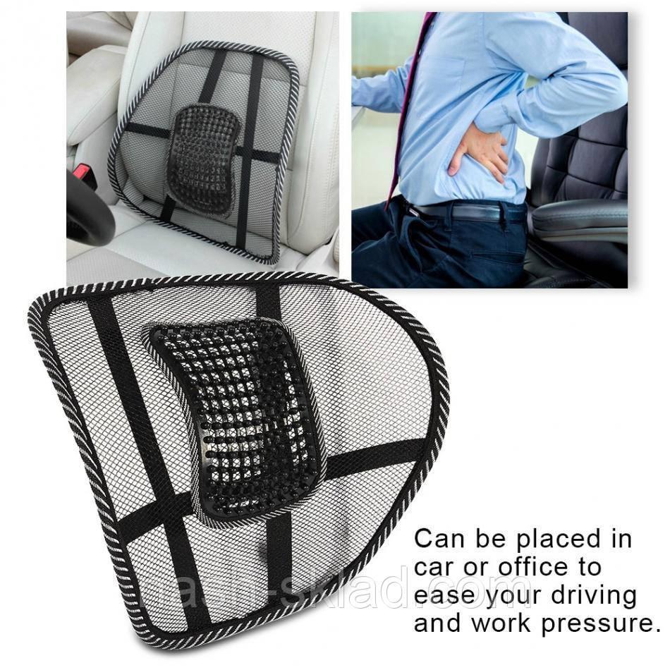 Ортопедическая спинка-подушка с массажером, для авто