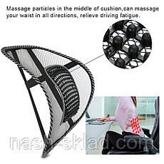 Ортопедическая спинка-подушка с массажером, для авто, фото 2