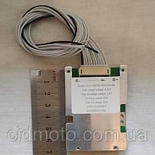 Контроллер BMS 10S 25А с балансировкой (плата защиты PCM)