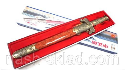 Сувенирный  меч Богомаза