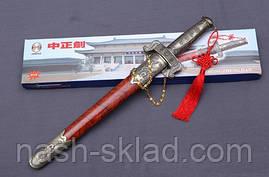Сувенирный  меч Богомаза, фото 2