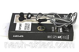 Наушники Наушники Проводные Stereo DK-88, фото 2