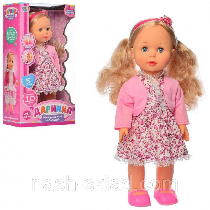 Кукла Даринка Limo Toy