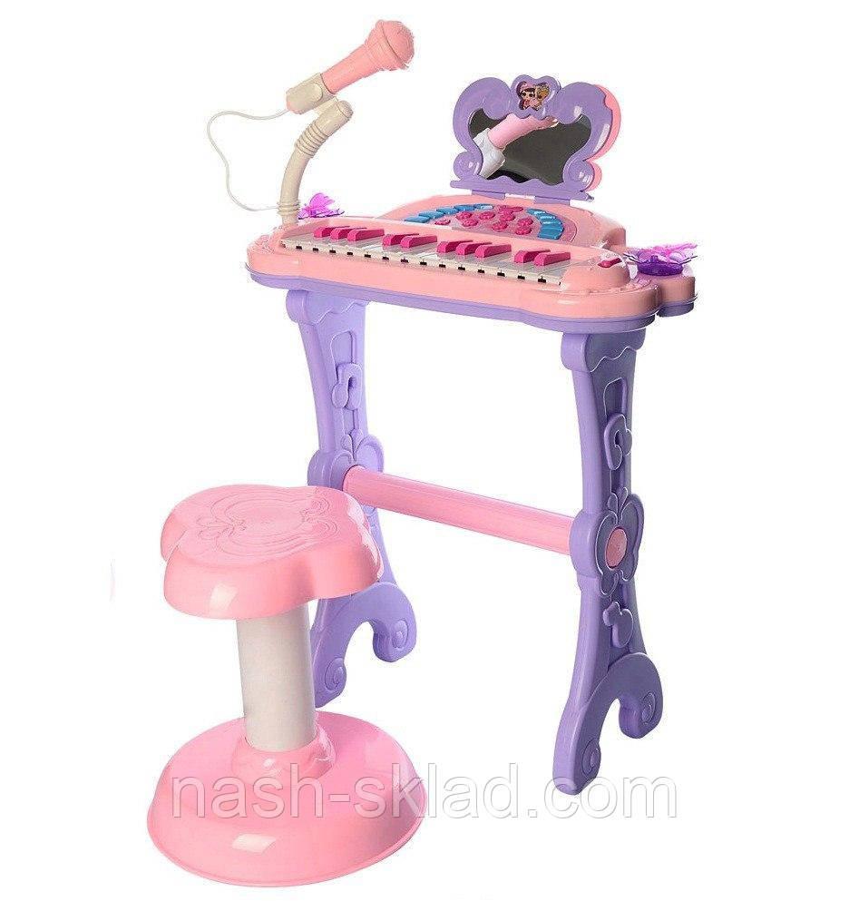 Детский синтезатор со стульчиком LOL