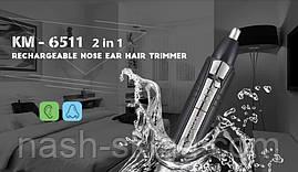 Триммер для носа ушей Kemei Km-6511, фото 2