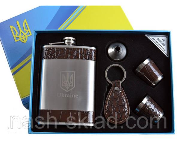 Подарочный набор Фляга Ukraine c кожаными вставками, фото 2