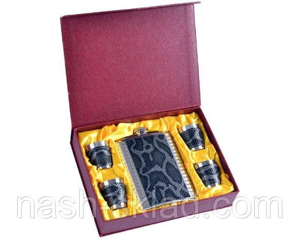 Подарочный набор Металлическая Фляга с кожаными вставками дизайна Питон, фото 2