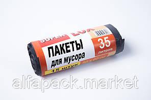 Мусорный пакет Супер Люкс 35л*15шт 070300023