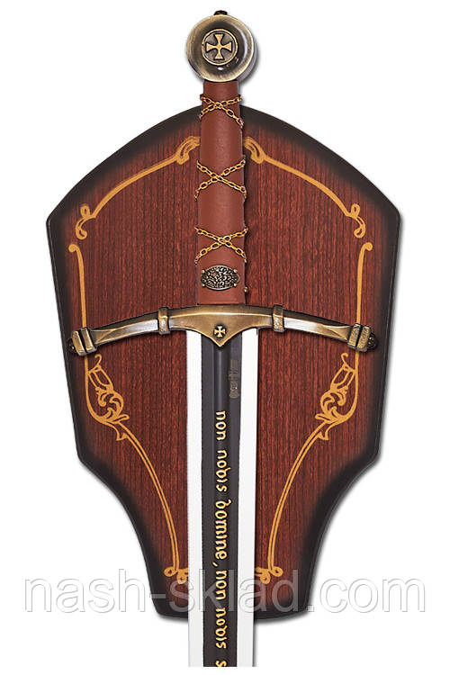 Меч Глориам рыцаря ордера Тамплиеров с настенным панно