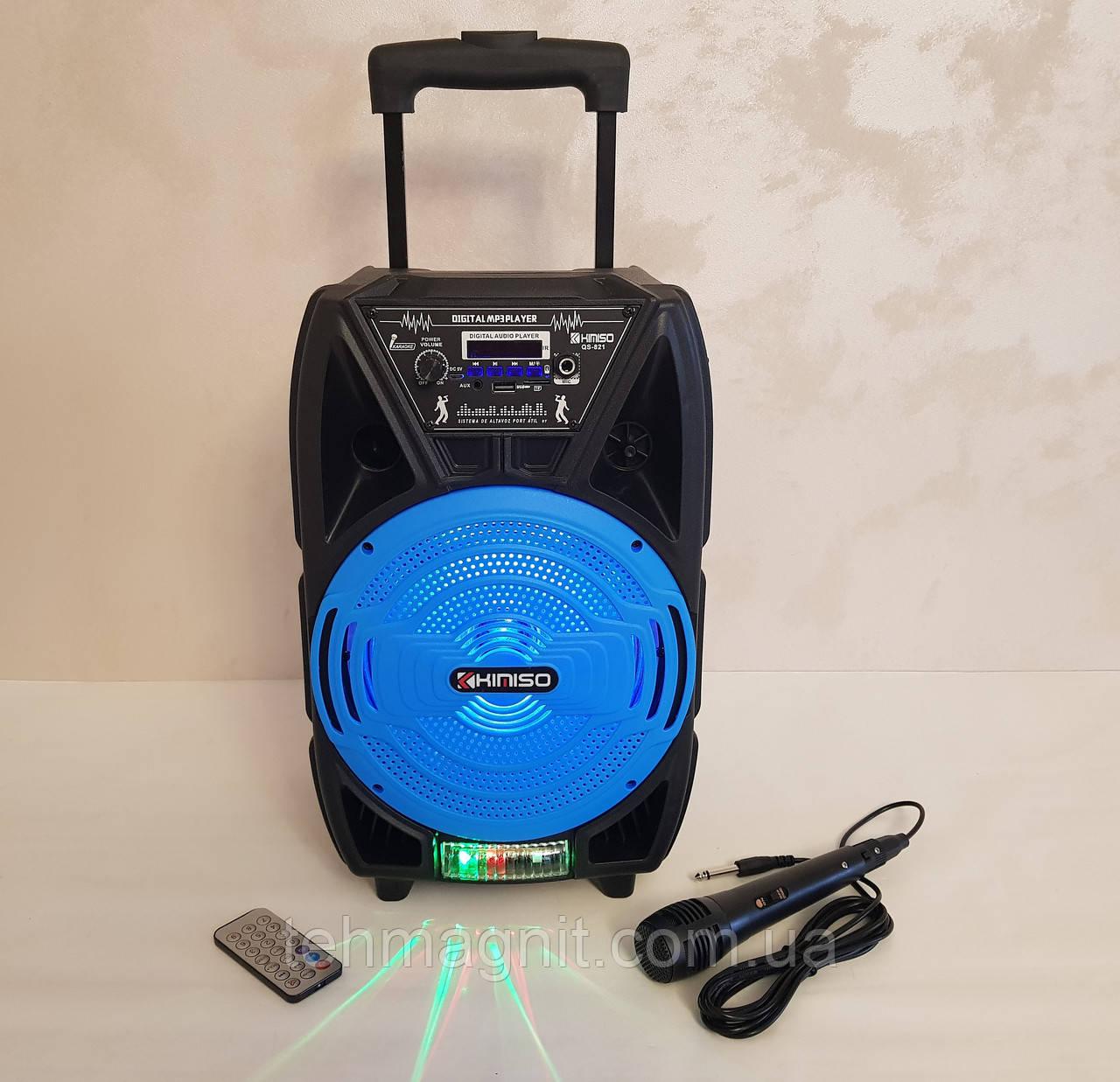 Колонка портативна акустична Kimiso QS-821 з мікрофоном (USB/BT/FM)