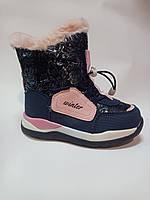 Зимние ботинки сапоги термо девочке Том.м 23-26 Winter, фото 1