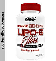 Nutrex Lipo 6 Hers Maximum Strength 120 капс.