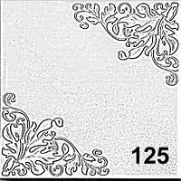 Плитка потолочная экструдированная Romstar №043 125