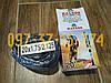 ✅ Покрышка + Камера на BMX (Трюковой Велосипед) Ralson R4602 20x2.125 - НОВАЯ РЕЗИНА ( Серый КАМУФЛЯЖ ), фото 6