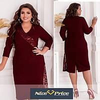 Нарядное женское платье с пайетками 54,56,58,60,62,64