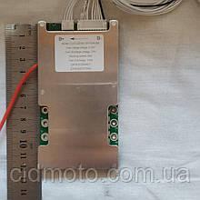Контроллер BMS 13S 35А с балансировкой (плата защиты PCM)