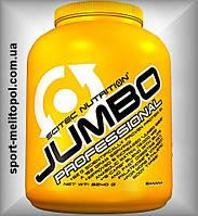Scitec Nutrition JUMBO PROFESSIONAL 1620 г