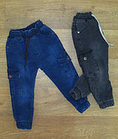 Детские джоггеры - джинсы для мальчика теплые Турция, на меху, турецкий трикотаж, детская одежда