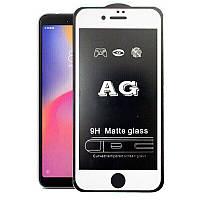 Защитное стекло AG matte для iPhone 6/6S white матовое