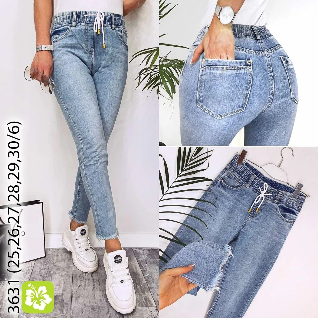 Жіночі весняні джинси джоггеры з необробленими краями 25 розмір