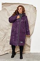 Куртка пальто на молнии Большого размера СУПЕР БАТАЛ, Молодежное куртка пальто больших размеров, фото 3